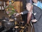 mbt.org incense offering