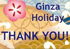 Ginza-2016-Thank-You
