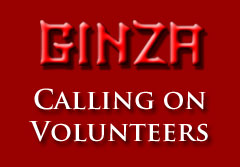 Ginza-Volunteers-Icon-v3