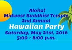 Hawaiian-Party-Icon