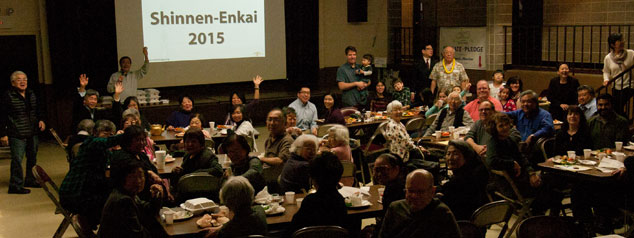 Shinnen-Enkai-2015