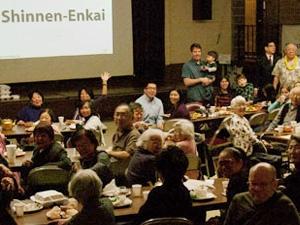 Shinnen Enkai